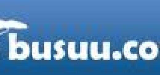 Logotipo de Busuu.com