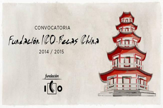 Becas ICO para estudiar en china