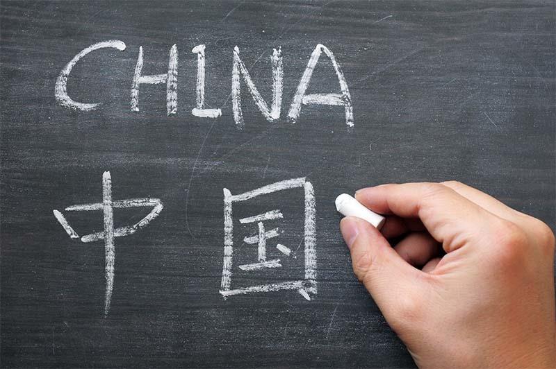 Curso de chino básico: Los viajes de negocios